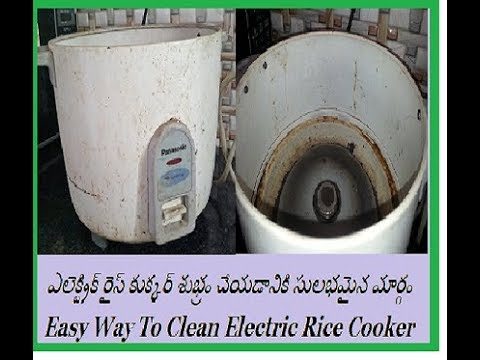 HOW TO CLEAN RICE COOKER EASILY|#RICECOOKERCLEANING | CLEANING TIPS IN TELUGU AND ENGLISH