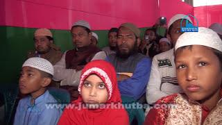 bangla-waz-darul-hadis-academy-sudhi-somabesh-new-bangla-waz