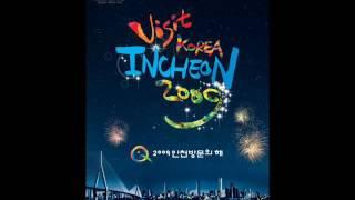 シンジ&チ・サンリョル(Shinji&Ji Sangryeol)「仁訪ソング (インバンソング)」(Song of 'Visit Inchon 2009') [2009] (+日本語字幕)