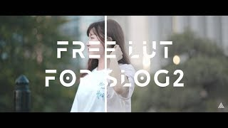 Free Hlg3 Luts