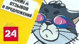 видео Вести - Воспитать рефлексы: москвичи расчищают тротуары от автохамов
