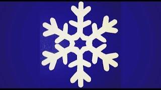 Как вырезать простую снежинку из бумаги. How to cut a paper snowflake