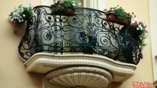 Кованые балконы ООО