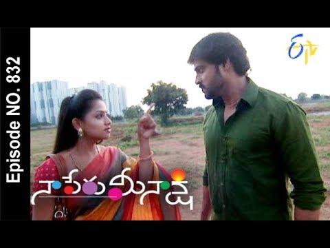 Naa Peru Meenakshi | 21st September 2017| Full Episode No 832| ETV Telugu