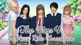 4 Sims Sım | Anime Karakteri | Ao Haru Ride Oluşturun