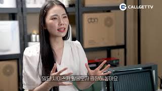 (콜겟 TV) 멀티 꼬치 그릴 리뷰&사용법