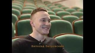 Витольд Петровский Лучший концерт Самый красивый голос Это надо слышать!
