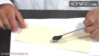 簡単! シーリングワックスの使い方 thumbnail