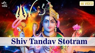🔴 Shiv Tandav Stotram Full with Lyrics - Shiva Songs | शिव तांडव स्तोत्र | Powerful Shiv Tandav