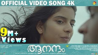Download Hindi Video Songs - Payye Veeshum Kaatil Video Song 4K | Aanandam | Vineeth Sreenivasan | Ganesh Raj