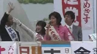 瀬戸恵子演説 神戸・大丸前