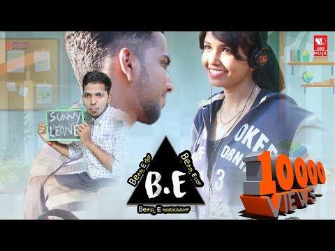 B.E(Bekitta Engineering) | Kannada Rap EDM HD Video Song | Kannada Rapper San Dyy