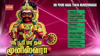 Gambar cover Sri Poorimara Thava Muniswarar Devotional super hit songs