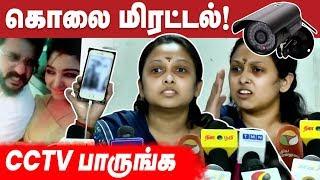 Press Meet - இதுதாங்க உண்மை கோவப்பட்ட நடிகை ஜெயஸ்ரீ | Cineulagam