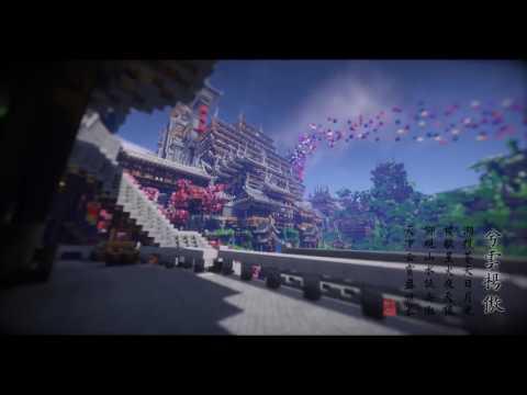 【Minecraft】NLT小组震撼工程第四弹——《厌世园》 单机联机 游戏 Bilibili 哔哩哔哩弹幕视频网
