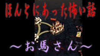 #21 War and Order☆連盟対決で恐ろしいことが起こりました