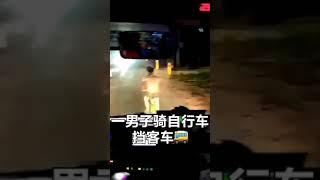交通事故 大陆交通事故 中国交通事故 교통사고 대륙 교통사…