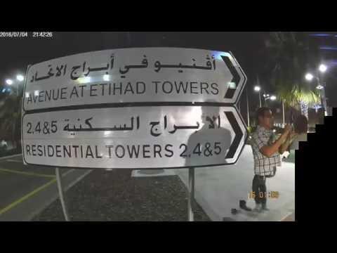 Rosewater Restaurant, Jumeirah Etihad Towers