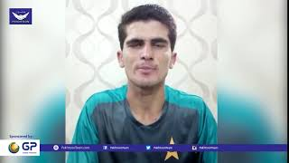 Pakhtoon - Shaheen Afridi message for Pakhtoon Team and their supporters