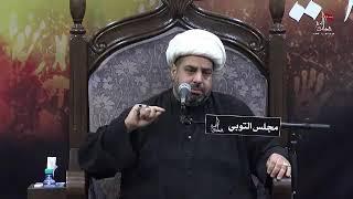 الشيخ محمد المشيقري - من الفروق بين أصول كمعرفة النبي وأهل بيته  وفروع الدين و كيفية التعامل معها