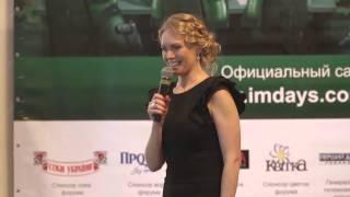 Доклад Ольги Горенко на IMDays 2013