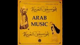 Samaie Agam - Arab Music Thumbnail