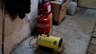 видео Газовые тепловые пушки