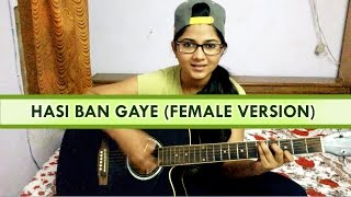 Hasi ban gaye Female Version | Humari Adhoori Kahani | Shreya Ghoshal Cover by Priyanka Parashar