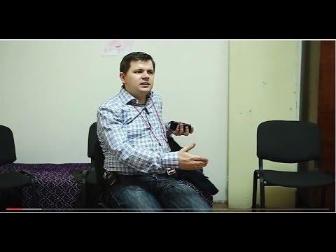 """Андрей Гурский """"Как правильно составить резюме и пройти собеседование, не изменяя своим принципам"""""""