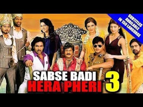 2:00:56 Sabse Badi Hera Pheri 3 (Pandavulu...