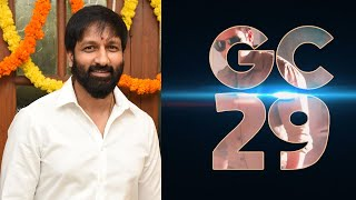 Hero Gopichand and Director Maruthi Movie Launch Video | Ga2pictures & UV creations New movie  | ISM