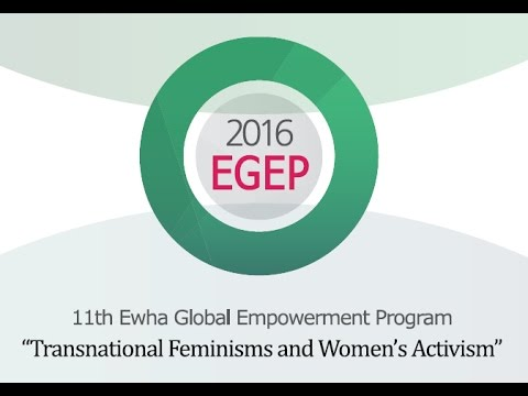 11th EGEP (Ewha Global Empowerment Program)