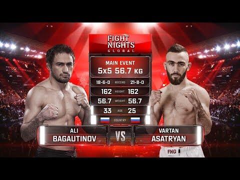 Вартан Асатрян vs. Али Багаутинов / Vartan Asatryan vs. Ali Bagautinov