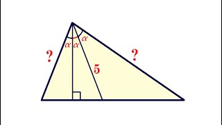 Найдите стороны треугольника ★ Задача от подписчика ★ Попробуйте решить самостоятельно
