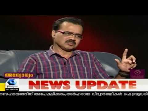Annyonnyam : Minister For Transport Minister AK Saseendran |  3rd February 2018 | Full Episode