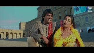 Ulagilea Azhagi Nee Thaan   Mayakannadi   Superhit Tami Movie Video Song FULL HD