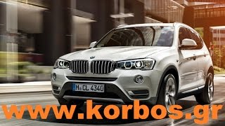 Bmw X3-E83 With Oem Multimedia S408 And Reverse-Rear View Camera www.korbos.gr