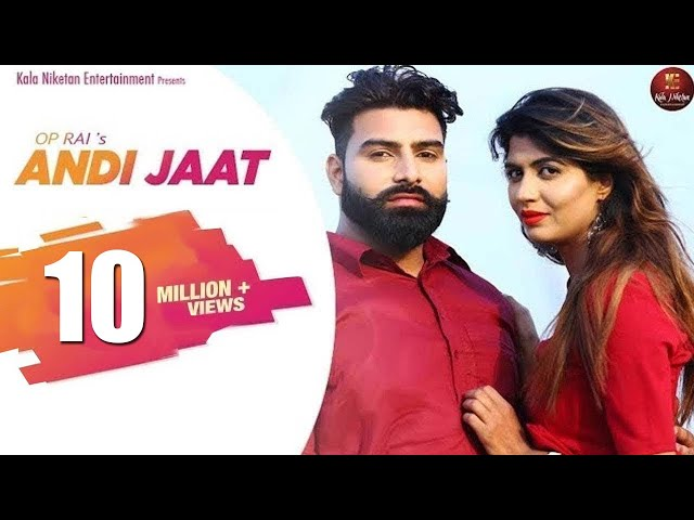 ANDY JAAT एंडी जाट | New Haryanvi Song 2018 | Sonika Singh, Neetu Khod | Kala Niketan
