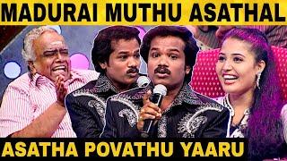 APY 10 | Madurai Muthu | Kovai Guna