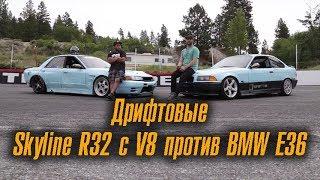 видео Дрифтовый Nissan Skyline - тюнинг по русски