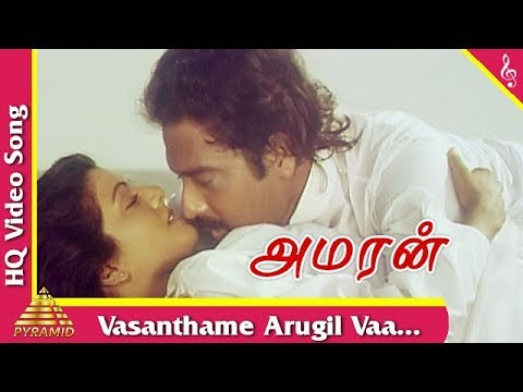 Vasanthame Arugil Vaa Video Song | Amaran Tamil Movie Songs |Karthik| Banupriya| Pyramid Music