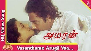 Vasanthame Arugil Vaa Video Song | Amaran Tamil Movie Songs | Karthik| Bhanupriya| Pyramid Music