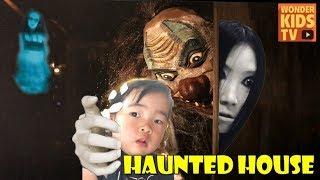 [공포특집] 뒤돌아보지마! 길 잃은 소녀와 유령의 집 l 할로윈 l 신비아파트l  escape haunted house l scary story