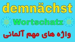 #demnächst Wortschatz Deutsch B1 B2 C1