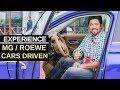 We head to China to drive MG & ROEWE cars from SAIC Motor