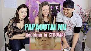 Papaoutai by STROMAE - M/V Reaction