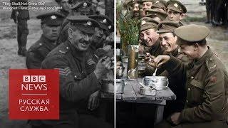 Новый фильм Питера Джексона: цветные и озвученные кадры Первой мировой
