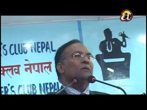 Khabar Bhitra Ko Khabar - (Suspicion on former PM Sushil Koirala)