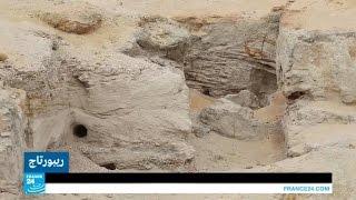 اكتشاف موقع أثري في تونس يعود لـ100 ألف عام قبل الميلاد