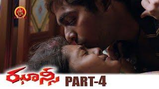 Jhansi Full Movie Part 4 - Jyothika, GV Prakash - Latest Telugu Full Movies - Bala